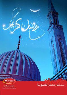Basmet Ramadhan Tdawina de Djezzy est la campagne réalisée par l'agence #Allégorie.  Voici le spot TV que nous avons réalisé pour le mois sacrée de Ramadan et pour notre plus grand bonheur, Djezzy a beaucoup apprécié :).  http://www.youtube.com/watch?v=59ZglxQy3G8=plcp