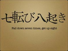 For my two little ninjas in training...A Warrior Motto.