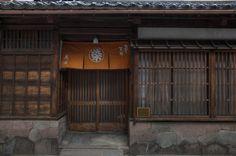 Kanazawa Japan / Satomi-cho 金沢 里見町