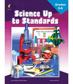 Science Up to Standards Resource Book - Carson Dellosa Publishing Education Supplies#CDwish list