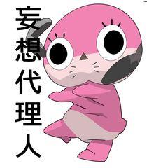 Maromi_paranoia_agent Cute Corgi Puppy, Corgi Funny, Tokyo Godfathers, Dc Comics, Tent Photography, Satoshi Kon, Broly Movie, Yoga Illustration, Corgi Pictures