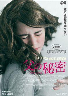 父の秘密 [DVD] 東映ビデオ http://www.amazon.co.jp/dp/B00IE26WMQ/ref=cm_sw_r_pi_dp_EiRgub1KA2H2P