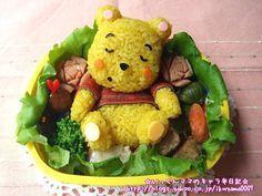 Winnie The Pooh is moe! Maar jouw kindje zal veel energie hebben dankzij de Bentobox! Ze zullen hun gezonde maaltijd met liefde opeten