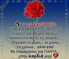 Greek Quotes, Cancer, Paracord, Qoutes, Amazing, Quotations, Quotes, Quote, Parachute Cord