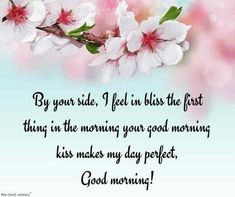 Good morning love messages along with sweet and romantic good morning love quote. Send these romantic good morning messages to convey your love. Good Morning Wishes Love, Good Morning Husband, Romantic Good Morning Messages, Cute Good Morning Texts, Good Morning Kisses, Morning Love Quotes, Morning Msg, Message For My Love, Morning Message For Him