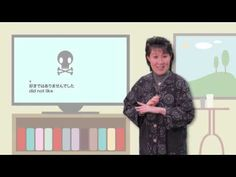 Japanese Language Lesson 14   To like, To understand, To be good at