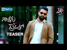 Nannaku Prematho 2016 (Telugu) Movie: Story, Release Date, Full Star Cast & Crew, Budget Info: NTR - MT Wiki: Upcoming Movie, Hindi TV Shows, Serials TRP, Bollywood Box Office