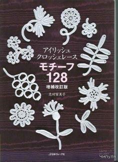 101 crochet embellishments