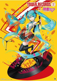 """Hatsune Miku × TOWER RECORDS"" held decision http: // Tower.Jp/article/news/2 015/08/20 / n102  ... to commemorate the holding of ""Hatsune Miku Magical Future 2015"", to draw down posters posting and collaboration goods sold, also collaborated cafe / special events held !"