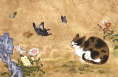 오늘의 작품 - 최유담<화접관묘도> Traditional Paintings, Traditional Art, Korean Painting, Japanese Cat, Korean Art, Japan Art, Cat Art, Animals And Pets, Eagle