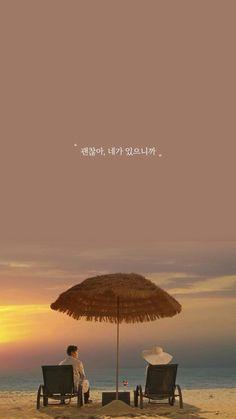 K Wallpaper, Scenery Wallpaper, Wallpaper Backgrounds, Korean Drama Quotes, Korean Drama Movies, Korean Dramas, Plano Hotel, Korean Language, Kdrama Actors