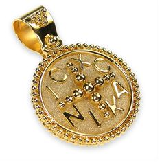 18k Gold Konstantino Eleni Cross Pendant. See more at www.athenas-treasures.com