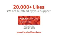 Come join us on Facebook for more latest updates.  https://www.facebook.com/PopularMarutiOfficial We're 20k+ likes strong and still counting ! Thank you for all the love and support. #ProudMoment #JourneysWithYou #PopularMaruti