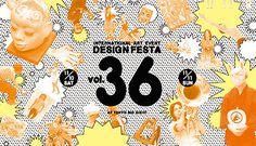 DESIGN FESTA vo36