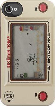 cooker game & watch by G3no
