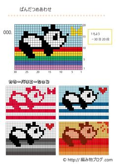 3005 Best Graph Patterns Images In 2019 Knitting Patterns