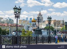 Download this stock image: The view from the Patriarchal bridge, Moscow, Russia. - GED57B from Alamy's library of millions of high resolution…
