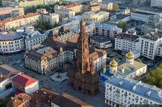 Kazan é uma das cidades para visitar na Rússia