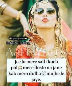 Fariha khan Funny Statuses, Funny Qoutes, Bff Quotes, Girly Quotes, Best Friend Quotes, Friendship Quotes, Cute Quotes For Girls, Attitude Quotes For Girls, Crazy Girl Quotes