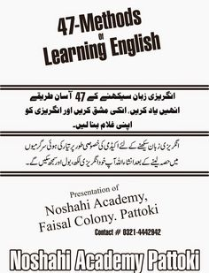 IMPROVE ENGLISH - For Every One