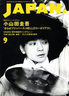 "Japanese Rock Magazine ""ROCKIN'ON JAPAN""  September. 1993 Vol. 76 / Cover Story: CORNELIUS  小山田圭吾「さらばフリッパーズ、HELLOコーネリアス!」  (myself)"