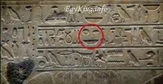 Image result for egyptians smile