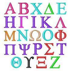 Home Format Fonts Embroidery Font: Greek Letters from Machine Embroidery Designs