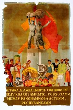 VDNKh Moscow USSR 1939 - original vintage poster listed on AntikBar.co.uk