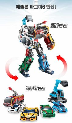 Tobot Athlon MAGMA 6 Six Transformer Transforming Robot Cars Copolymer Young Toy for sale online Paper Crafts For Kids, Toy Sale, Transformers, Robot, Action Figures, Hero, Space, Toys, Birthday