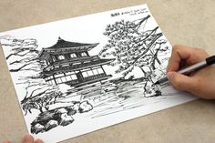 A sketch of Ginkakuji Temple in Kyoto, Japan, using the Kuretake Fudegokochi Brush Pen.