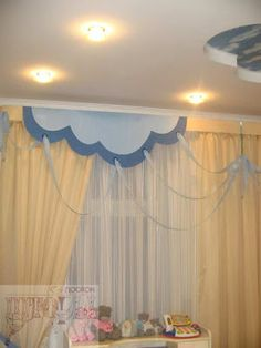 Stylish kids room curtains for boys, boys curtains 2018 How to choose kids room curtains for the boys, top tips for boys curtains colors and patterns of fabrics and design, kids room curtains for boys, boys curtain designs and ideas 2018 Kids Room Curtains, Nursery Curtains, Valance Curtains, Curtains 2018, New Kids, Cool Kids, Latest Curtain Designs, Colorful Curtains, Stylish Kids