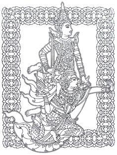 Sita And Rama From The Ramayana