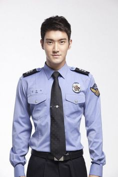 QUIZ: Are You Attracted to Choi Siwon?