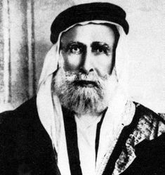 Sharif Husayn. Emir of Mecca and King of the Arabs, he was the last of the Hashemite Sharifians that ruled over Mecca, Medina and the Hijaz in unbroken succession from 1201 to 1925. Sharif Hussein is best known for launching the Great Arab Revolt in June 1916 against the Ottoman army.
