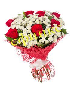 Картинки по запросу небольшие букеты из роз и хризантем Flowers, Florals, Flower, Floral