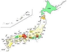 Number of Pirika by prefectures