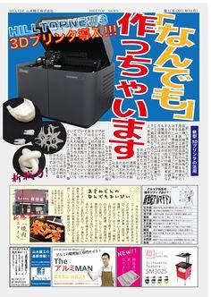 HILLTOP NEWS!!October 2013 #newspaper October 2013, Newspaper, Journaling File System