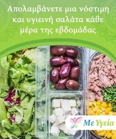 Απολαμβάνετε μια νόστιμη και υγιεινή σαλάτα κάθε μέρα της εβδομάδας   Η σαλάτα αποτελεί ένα απαραίτητο πιάτο σε μια υγιεινή και ισορροπημένη διατροφή. Πρέπει να τρώτε σαλάτα κάθε μέρα. Kale, Weight Loss, Beef, Healthy, Food, Collard Greens, Meat, Losing Weight, Essen