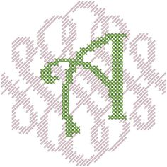 """Formal Initial Monogram Cross Stitch Pattern Small for 4"""" Round Embroidery Hoop"""