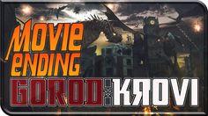 """(HD) Gorod Krovi """"ENDING CUTSCENE"""" MAIN COMPLETE EASTER EGG (FULL CLEAN ..."""