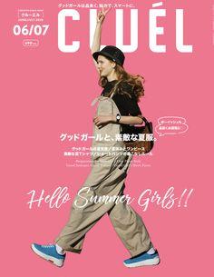Hello Summer, Summer Girls, Layout Design, Logo Design, Organic Packaging, Magazine Japan, Forever Girl, Image Fashion, Text Layout