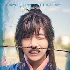 Bts- Kim Taehyung (Hwarang)