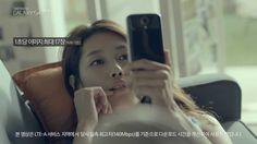 [삼성 갤럭시 S4 LTE A] TVC 1초 가치편 [] #SAMSUNG #GALAXY S4 [] TVCM [2014] [] [30s]