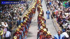 千人武者行列 日光東照宮400年式年大祭