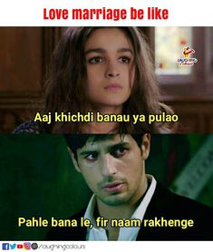 39 funny dp for whatsapp Funny Dp, Funny Jokes In Hindi, Funny School Jokes, Very Funny Jokes, Funny Qoutes, Funny Quotes For Teens, Crazy Funny Memes, Really Funny Memes, Jokes Quotes