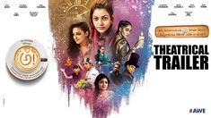 Awe Trailer | Prasanth Varma | Nani
