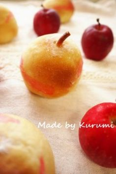 「丸ごと!焼きりんごパン」くるみ | お菓子・パンのレシピや作り方【corecle*コレクル】