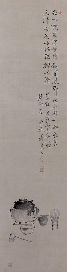 Tea Ceremony Set by Tanomura Chikuden (1777-1835) Edo period. Thé et calligraphie