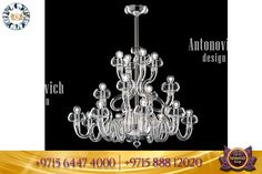 Luxury Antonovich Design provides the best luxurious chandeliers design which is all made up of premium class materials and high-quality finishing. Ideal design decisions! 📞📞 + 1 (786) 593-3522 📞📞+971 56 447 4000 #luxurydesign #luxuryinterior #chandelier #chandeliercollection #chandelierdesigns #chandeliers #interiordesignideas #decor #interiordecor #homedecorideas #interiorinspiration #decoration #luxury #aesthetic Glass Chandelier, Chandeliers, Best Interior, Luxury Interior, Interior Decorating, Interior Design, Interior Inspiration, Ceiling Lights, Decoration
