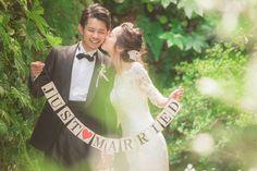 アンジェパティオ|結婚式場写真「手作りのガーランドを使って♪」 【みんなのウェディング】 Wedding Pics, Wedding Dresses, Picture Boards, Korean Wedding, Couple Posing, Banner, Wedding Photography, Poses, Bridal